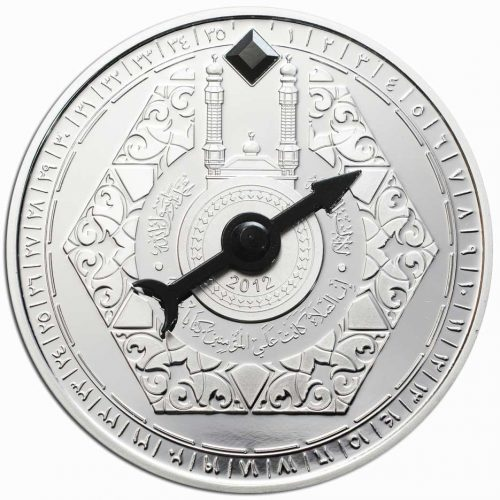 CIT 2012 Mecca Kaaba 50g Silver Proof Coin