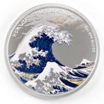 2017-SCM-Fiji-Great-Wave-Colour-REV