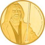 Obi-Wan-Kenobi_Gold_.25oz_Coin_Reverse
