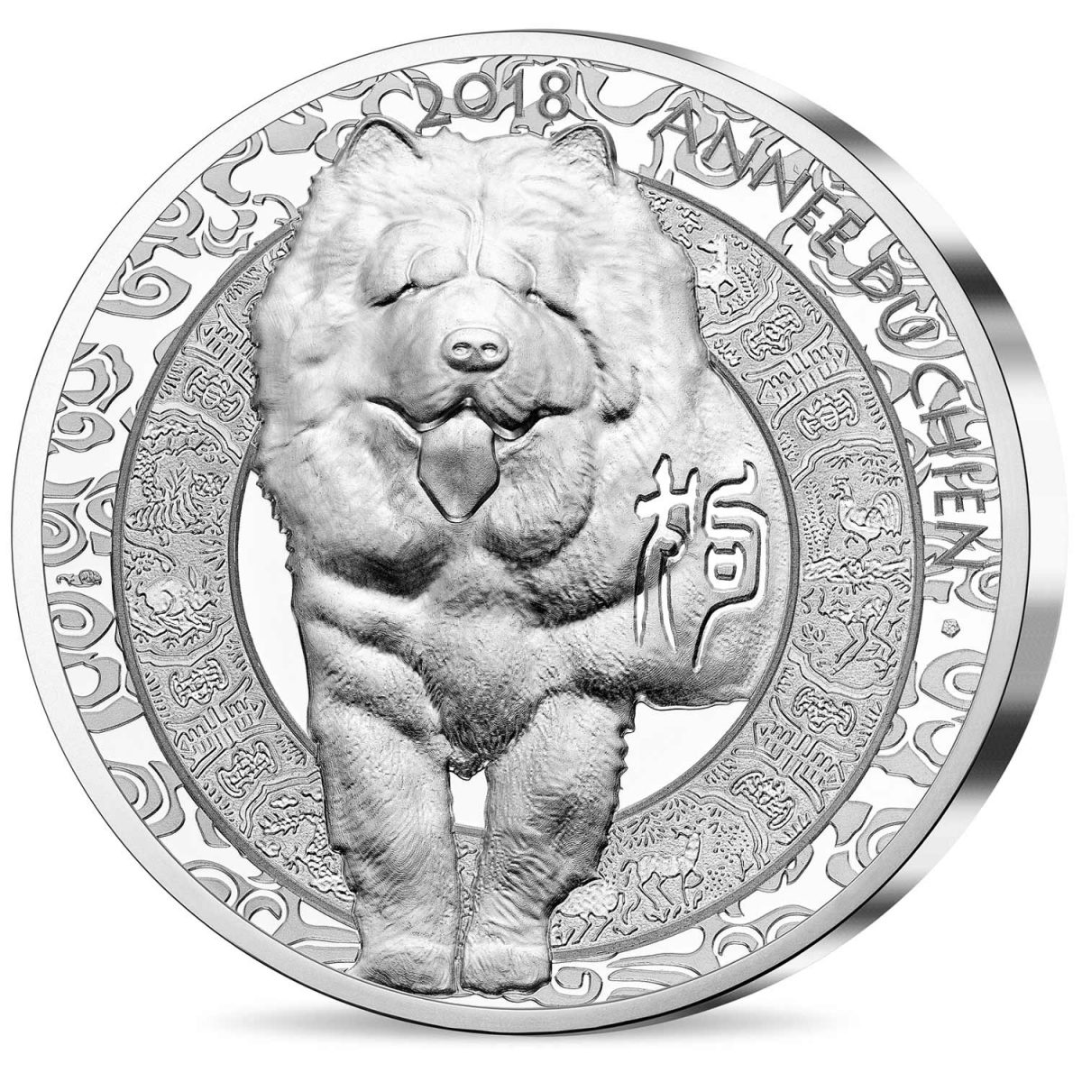 Year of the Dog 2018 France 1oz UHR Silver