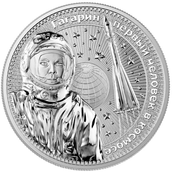 INTERKOSMOS: GARGARIN - 2021 10 Victories 1oz silver BU